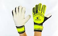 Рукавиці воротарські юніорські з захисними вставками на пальці FB-579-2 FDSPORT (р-р 7,8, салатовий-чорний)