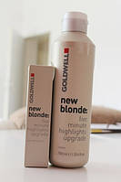 Goldwell New Blonde осветление за пять минут