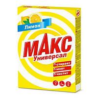 """Чистящий порошок универсальный  """"МАКС"""" 350г Лимон"""