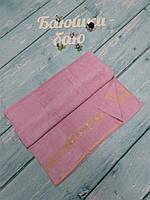 Крыжма (полотенце) для крещения, розовая