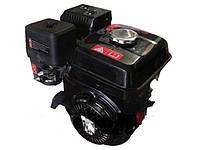 Двигатель бензиновый 170F 2х ручейный шкив BIZON