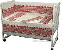 Спальный комплект для детской кроватки Руно Славяночка красный