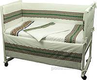 Спальный комплект для детской кроватки Руно Славяночка зеленый