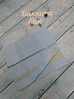 Крыжма (полотенце) для крещения, голубая