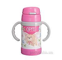 Термос детский Conto GIPFEL розовый Г8137