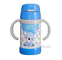 Термос детский Conto GIPFEL голубой Г8138
