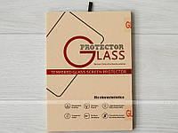 Защитное стекло Tempered Glass 9H для Huawei MediaPad T2 7.0 Pro / M2 7.0