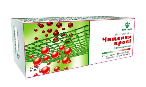 Очищение крови 40 таблеток