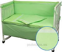 Спальный комплект для детской кроватки Руно 977 Карапуз салатовый