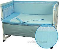 Спальный комплект для детской кроватки Руно 977 Карапуз голубой