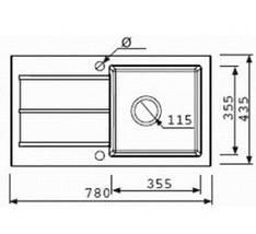 Прямоугольная мойка на кухню 78 см Galaţi Quadro Bezhvy (401), фото 2