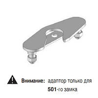 """Адаптор для тяги """"Mesan"""" 30403563, 30403632"""