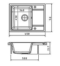 Мойка для кухни с крылом 65 *50 см Galati Jorum 65 Grafit (201), фото 2