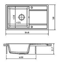 Кухонная врезная мойка с крылом 86 см Galati Jorum 86 Grafit (201), фото 2