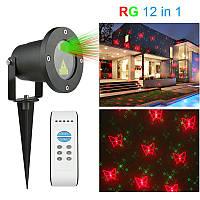 Новогодний лазерный проектор Star shower 12 in 1