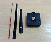 Часовой механизм черные стрелки минутная стрелка 16см