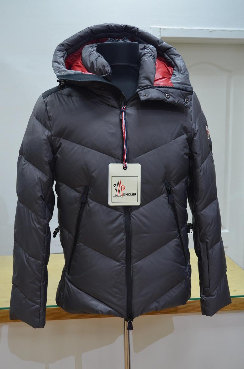 Куртки Пуховики Интернет Магазин