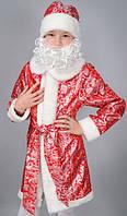 Карнавальный костюм Деда Мороза 5-10 лет S781