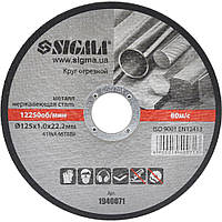 Круг отрезной по металлу Ø125х1.0х22.2мм Sigma 1940071