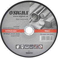 Круг отрезной по металлу Ø180х1.6х22.2мм Sigma 1940231