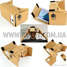 VR-окуляри з картону - Google Cardboard