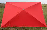 Зонт торговый, садовый 2,5х3,5м . Мощный зонт для торговли на улице!