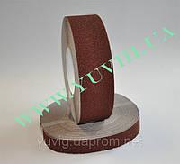 Противоскользящая лента, цвет Коричневый, 25мм.