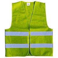 Сигнальный жилет зеленый XXL Grad 9451735