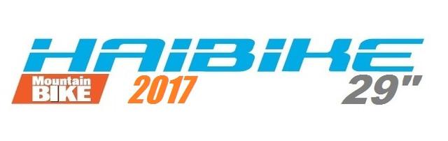 """Найнеры HAIBIKE 29"""" 2017"""