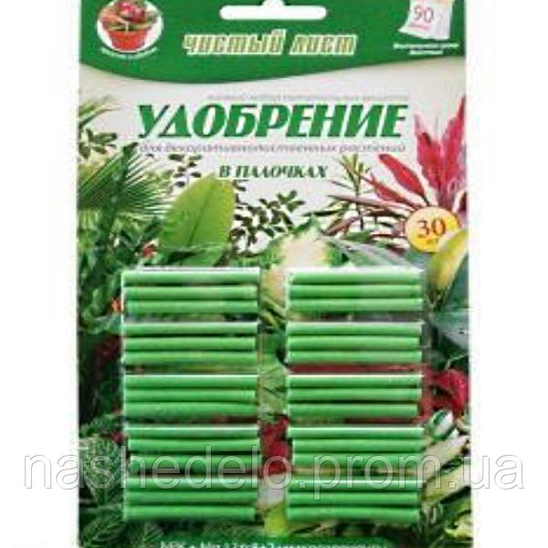 """Палочки """"для декоративно-лиственных"""" (30 шт.)"""