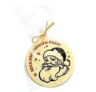 Новогодний подарок для друзей. Шоколадные медали с поздравлением, фото 1