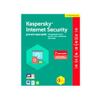 Kaspersky Internet Security 2017 Multi-Device 2 Device 1 year + 3 mon. Base Box