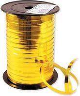 Лента золотая упаковочная 5мм бобина 200ярдов (182метра)