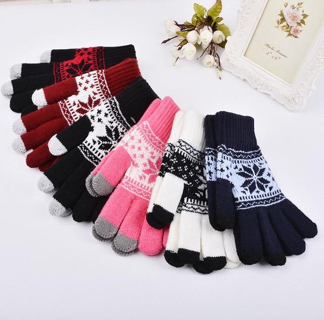 перчатки сенсорные