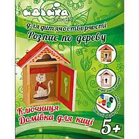 Набор роспись по дереву ключница Домик для кошки 94225