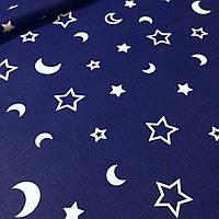 """Ткань хлопковая синего цвета """"Месяц со звёздами"""""""