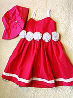 Платье для девочки нарядное Марта