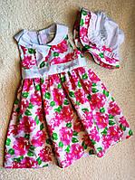 Платье для девочки нарядное Катрин
