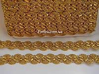 """Золотая тесьма """"ступенчатая волна""""металлизированная, ширина 2,5 см"""