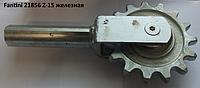 Механизм натяжения Fantini 21856 (железная)