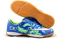 Футзалки (бампы) Nike Mercurial Victory CR7 IC