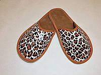 Тапочки  кожаные женские леопардовые