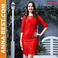 """Красное вечернее нарядное платье """"Венера"""""""