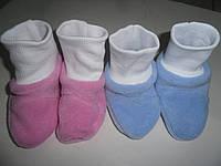 Носочки (пинетки) детские, хлопок