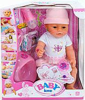 Кукла Беби Борн/Baby Born BL012B