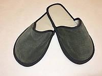 Тапочки кожаные женские серые