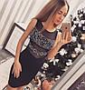 Женское красивое платье в камнях в рацветках (Турция)