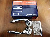 Дверная ручка Punto