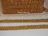 """Золотая декоративная тесьма """"блестящий цветок"""" металлизированная, ширина 2 см"""