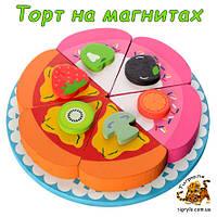 Торт на магнитах деревянная игрушка, деревянный торт разрезной на магнитах, игрушка пицца деревянная магнит
